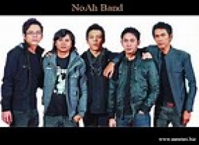 الأغاني المحبوبة الإندونيسية من فرقة  ليتو