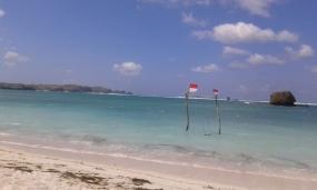 شاطئ  سيرينتنغ