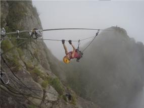 الافتتان الإندونيسي – جبل فارانغ بجاوة الغربية