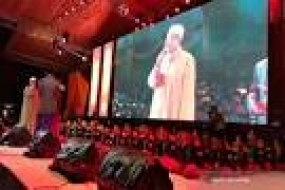 Les oulémas de six pays  ont assisté à la clôture de la semaine internationale de la récitation de coran