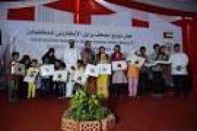 Le Koweït a distribué  1.000 corans numériques en braille