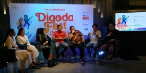 Indonesia Dangdut Festival 1.0