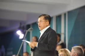 The Indonesian Vice President, Jusuf Kalla