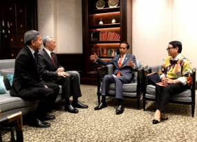 Meeting With PM Lee Hsien Loong