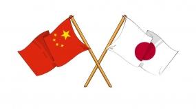 Beijing - Tokyo Relationships