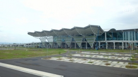 Kertajati Airport to Operate on May 24