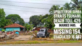 26 December: Update from Sunda Straits Tsunami