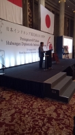 The Commemoration of 60 Years of Indonesia-Japan Diplomatic Relations