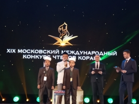 Indonesian Young Hafiz  at Moscow International Koran Recitation