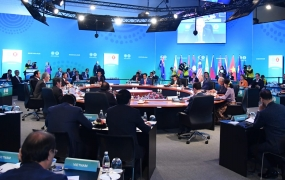 ASEAN, Australian leaders attend special summit`s plenary session