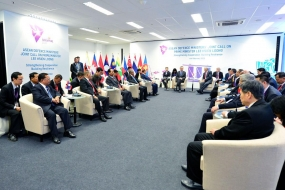 ASEAN Defense Minister Meeting in Singapore