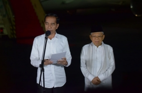 President Joko Widodo on the speech after the verdict of Constitutional Court