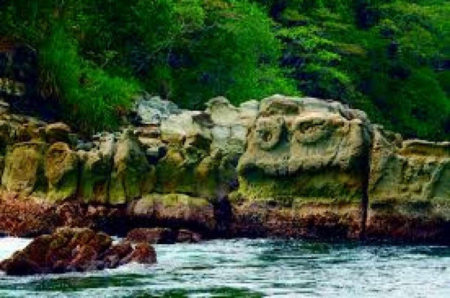 Ciletuh Declared as UNESCO Global Geopark