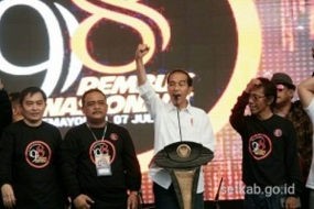 "President Joko WIdodo at National Conference of ''98 Activists"" 07.07.2018"