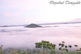 La colline du Banyon à Trenggalek, Java oriental