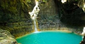 La cascade de Waimarang.