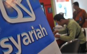Bank Syariah Indonesia, Insya Allah Bank Syariah Global
