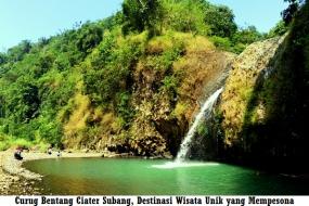 西ジャワ州のCURUG BENTANG(BENTANG滝)