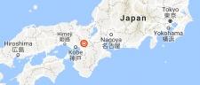 在大阪インドネシア総領事館の大阪の地震に関連するプレスリリース