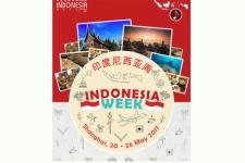在上海インドネシア大使館は、Inaweekの50,000人の訪問者を目標