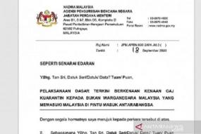 マレーシアは1600万ルピアの検疫料金を外国人に適用し始めた