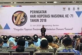 2018年の国家協同組合の日