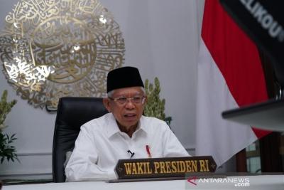 副总统获得2021年GIFA领导奖