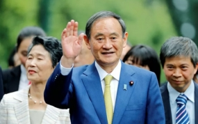 Japanese PM Visit To Indonesia