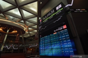 Indonesia Stock Exchange in Jakarta on Friday (July 19, 2019)