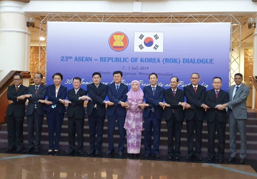 Meeting of ASEAN and ROK