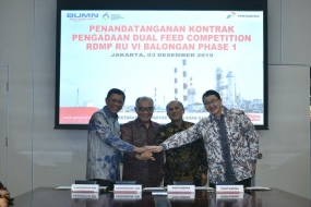 Pertamina pits two consortiums to develop Balongan refinery