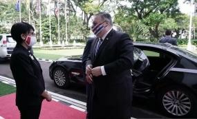 La reunión de ministros de Relaciones Exteriores de Indonesia y Estados Unidos destaca la seguridad del mar de China Meridional