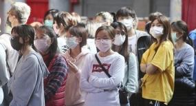 Taiwán cumple 200 días sin infección nacional por COVID-19