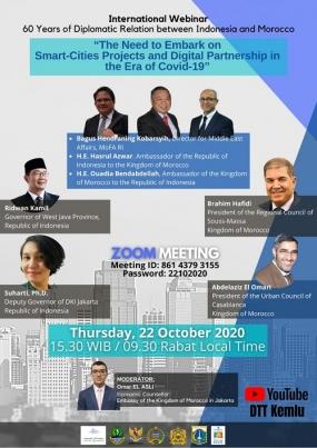Indonesia y Marruecos establecen una asociación de provincias hermanas en innovación de ciudades inteligentes